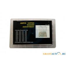 Набор медных шайб (6-28мм.) 400шт NHM30400, W8061