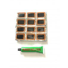 Латки  RS4803  (квадрат)  30*20 мм. 48 латок
