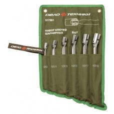 Набор шарнирных ключей  колокольчик  6пр. сумка   ДТ  517561