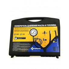 Измеритель давления топлива/ масла  ВАЗ.ГАЗ в кейсе  TOP AUTO  13545