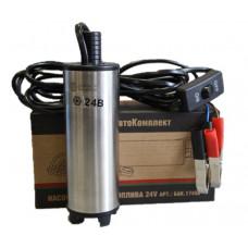 Насос  для перекачки топлива d=50mm.  24V c фильтром   БелАК 00074, PR-0310