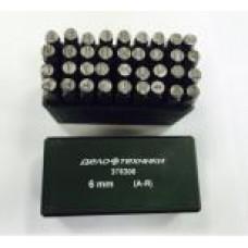 Шрифт клейм буквенных   6мм (кирилица) ДТ 378306