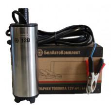 Насос  для перекачки топлива  d=50mm.  12V  без фильтра  PR-0307, БАК  17550