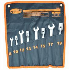 Набор комбинированных шарнирных колокольчик  8пр. сумка  АД 30518