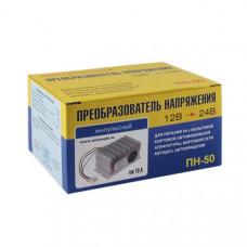 Конвертер 12/24 v  ПН-50   10 А