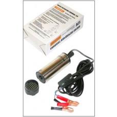 Насос  для перекачки топлива  d=50mm.  12V  c фильтром  DA- 00655