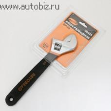Ключ трубный разводной  150 мм КР-19 АВТО ДЕЛО 30415
