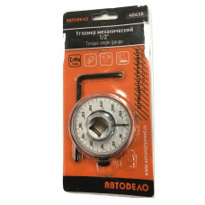 Шкала-угломер для подвертывания болтов (360 град.) Авто Дело  40436,  ДТ 699020 ,Yato 0593