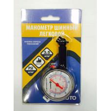Манометр  шин    3,5 Бар  пластик  А2DM, 5101А, SD-1015