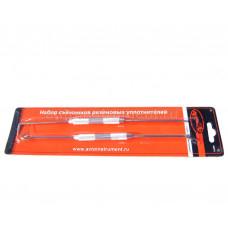 Крюк для снятия резиновых уплотнителей 2 сторонние (набор 2шт) АвтоDело 40674