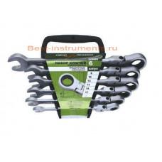 Набор ключей трещоточных  шарнирных  6 пр. 8-17 мм. холдер  ДТ 515460