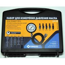 Набор  для измерения давления  масла  «МаслоМер ПРО» TOP AUTO  12595