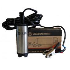 Насос  для перекачки  топлива d=38mm.  12V без фильтра  БАК 17538