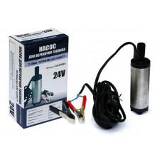 Насос  для перекачки  топлива d=38mm.  24V без фильтра  DA-00894