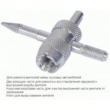 Ключ для ремонта нипеля для легковых автомобилей АД 40072