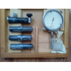 Нутромер (НИ- 10)  6-10мм