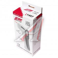 Термометр инфракрасный (-32 - +535 С) JTС-1407