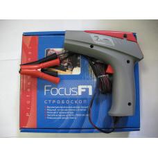 Стробоскоп Focus F1