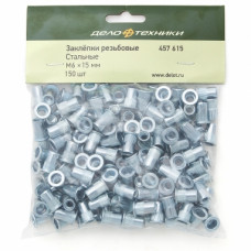 Заклепки резьбовые стальные М 8*17 ( 50 шт.)   ДТ 457816